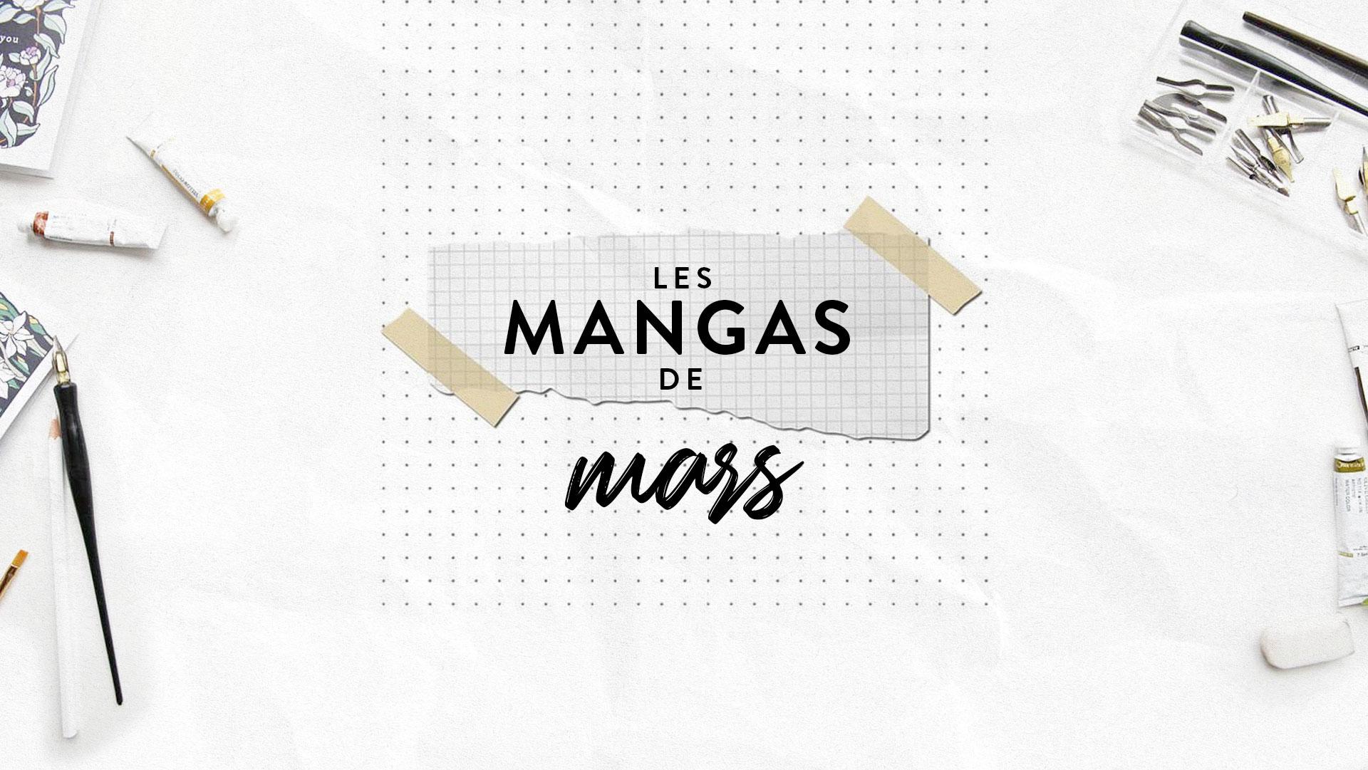 Les-Mangas-Mars-1