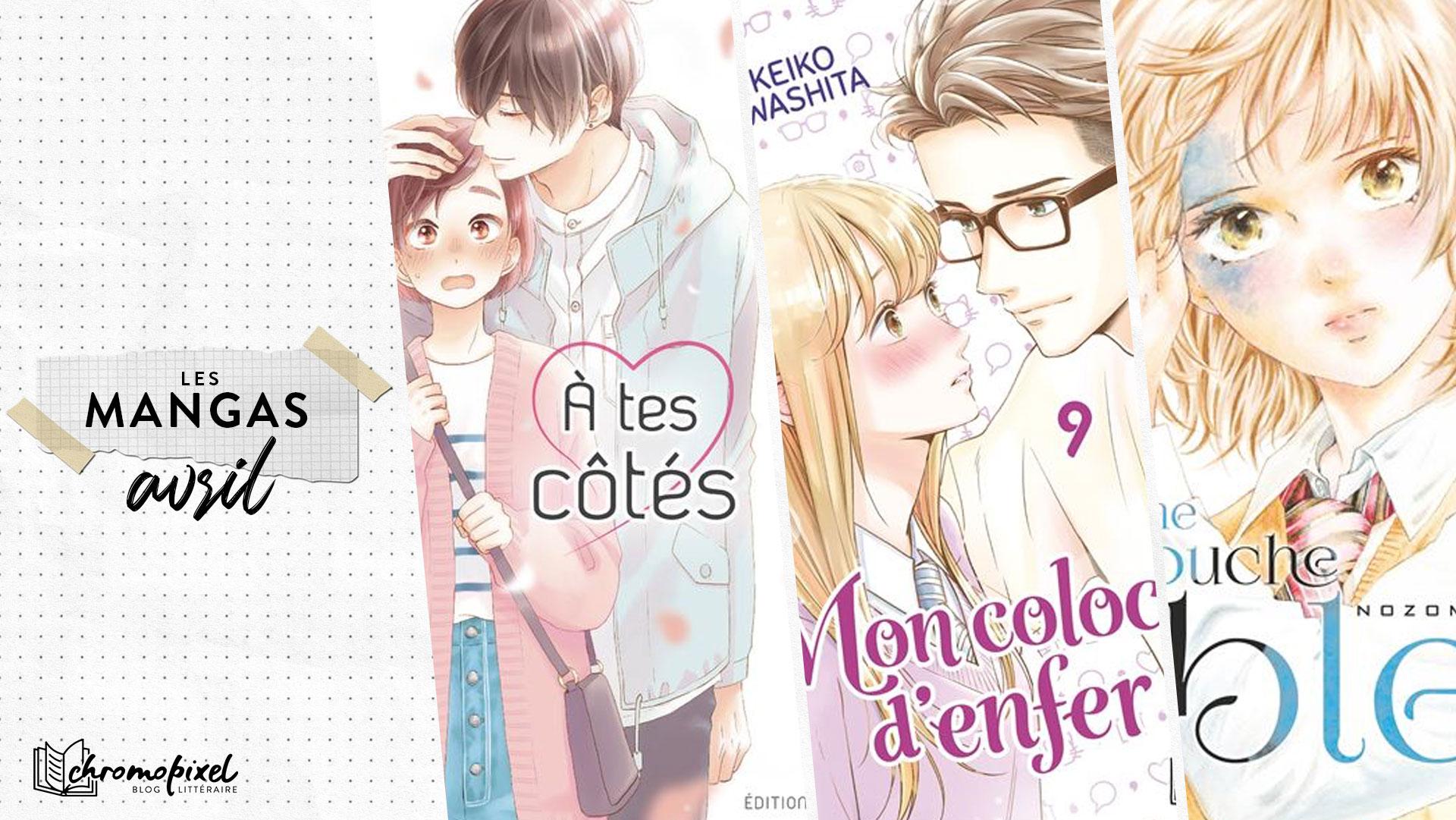 manga-avril